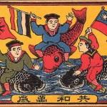 republic-of-china-flags-Flags of China, Taiwan, Hong Kong and Macau