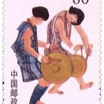 derung_people_stamp_china
