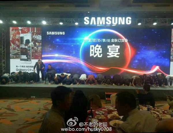 Samsung Chinese executives