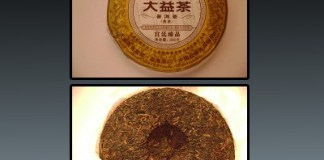 Dayi Menghai Royal Pu-erh tea
