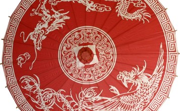 Dragon and Phoenix Umbrella