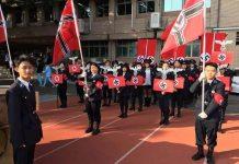 Chinese Nazis