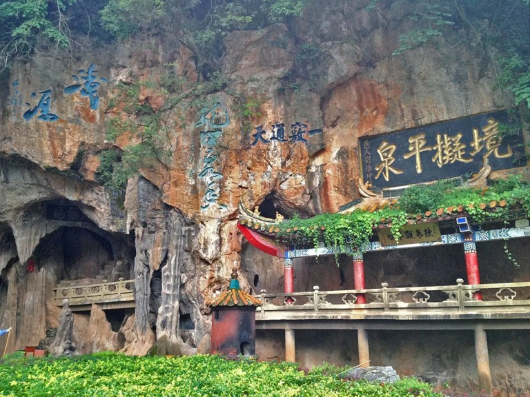 Longquan National Forest Park