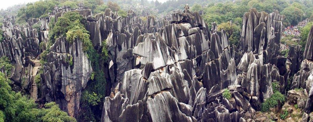 Naigu Stone Forest
