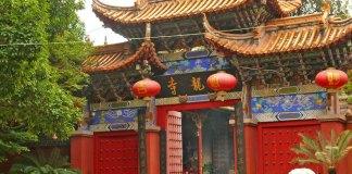 Trip to Panlong Temple