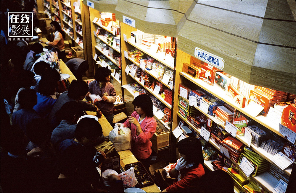 1970s. Towards the end of the decade, Guangzhou is at the forefront with regard to the process of reform and opening. With the economic recovery, businesses are beginning to emerge. In the picture, one of the first shops in the city.