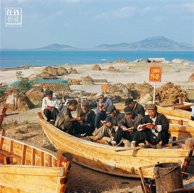 1971. Shandong fishermen reading the little red book of Mao.