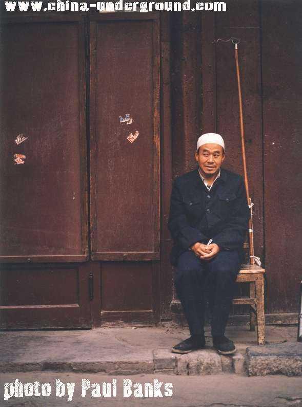 Muslim man in Xi'An