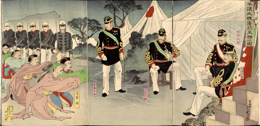 Chinese-Generals-from-Pyongyang-Captured-Alive-by-Migita-Toshihide