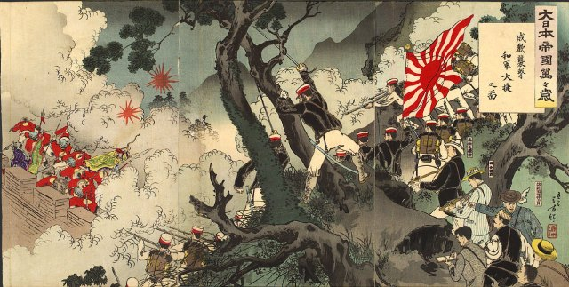 Hurrah, Hurrah for the Great Japanese Empire! Picture of the Assault on Songhwan, a Great Victory for Our Troops