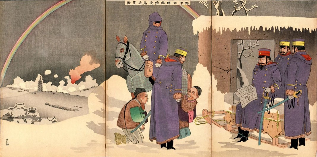 Illustration of General Nozu Moving Forward and Taking a Look at Liaoyang in Clearing Weather After Snow