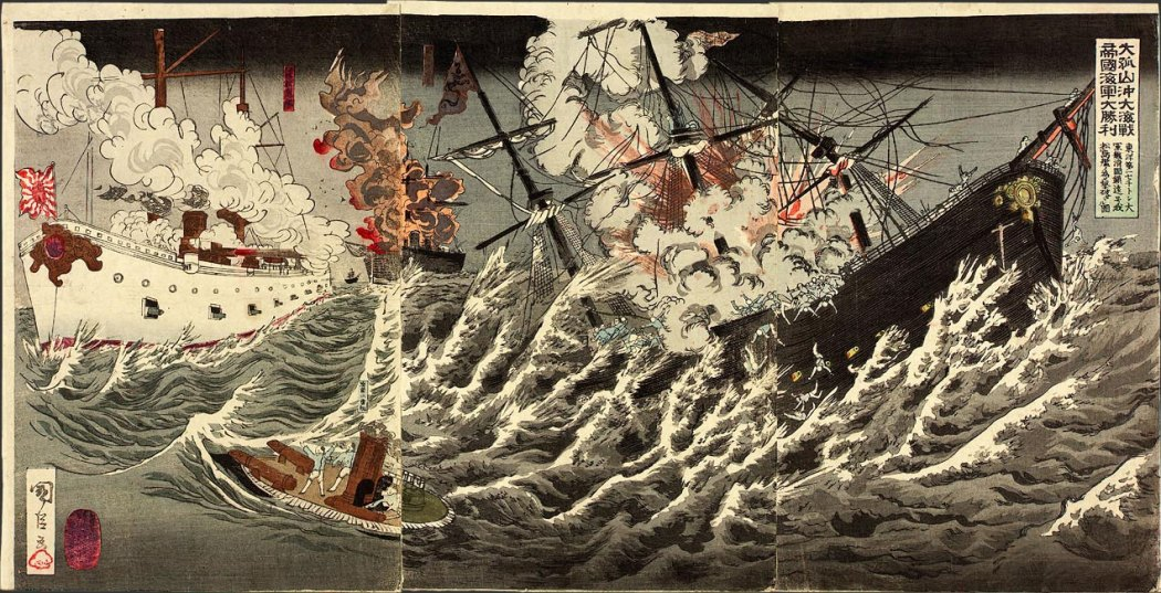 The Imperial Navy Wins a Major Victory in a Great Naval Battle Off Takushan