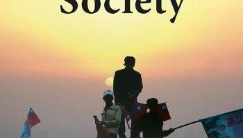 Politicized-Society