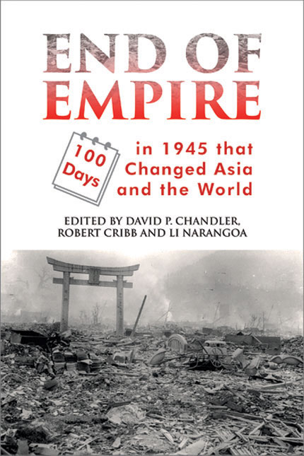 End-of-Empire
