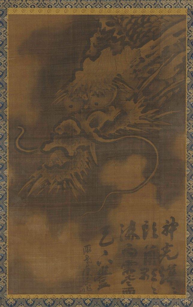 A Dragon's head in clouds