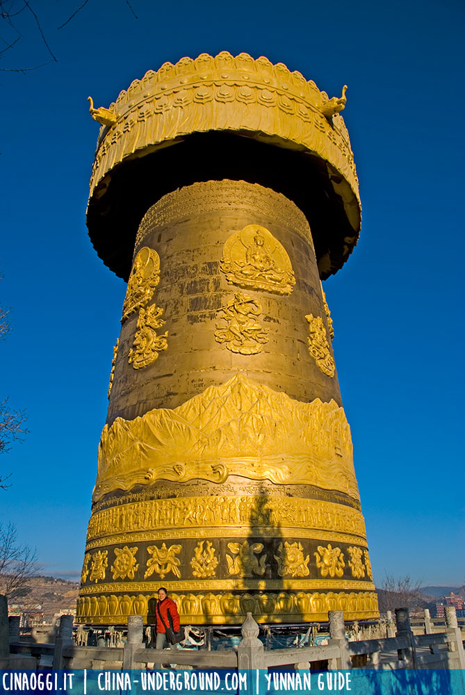 Lection-Tower-in-a-Lamaist-Temple-in-Shangri-la
