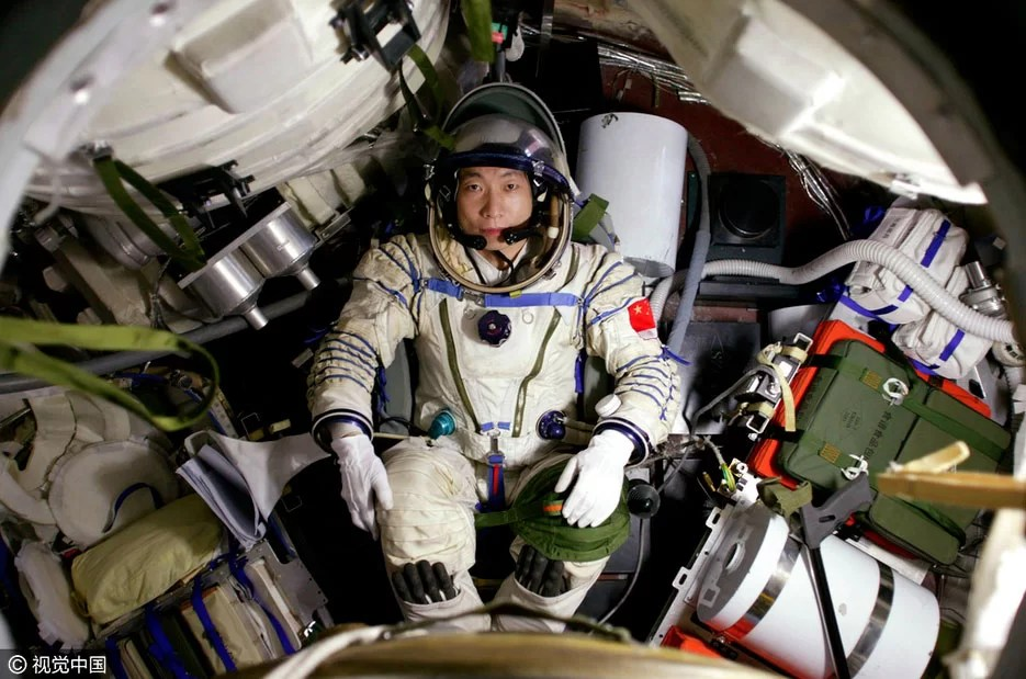 Chinese astronaut Yang Liwei