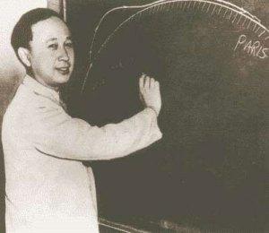 Qian-Xuesen