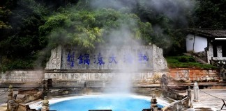 Tengchong Hot Springs