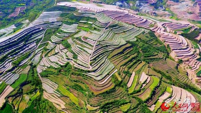 Tianshui-Gansu-province