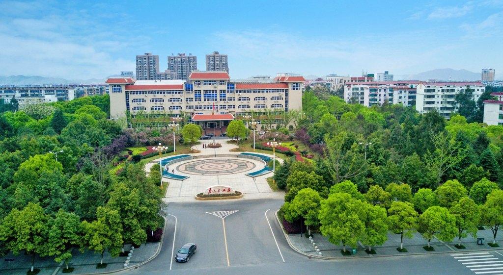 Xiajiang-County