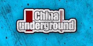 China underground logo blue