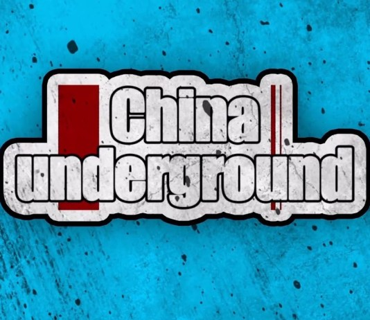 China underground logo blue