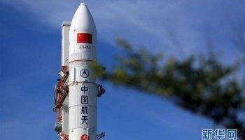 Long March-5 Y2 carrier rocket fails