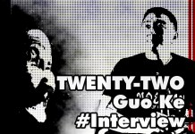 Guo ke interview