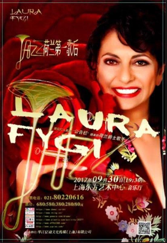 Laura Fygi - Shanghai - 2017 Dutch Jazz Concert
