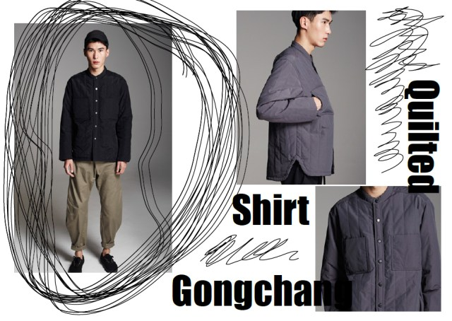 capitale-nord-quilted-shirt-gongchan