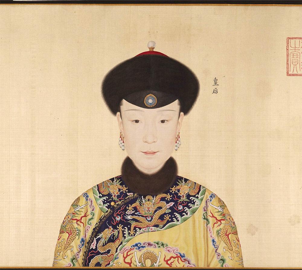 Empress of Qianlong