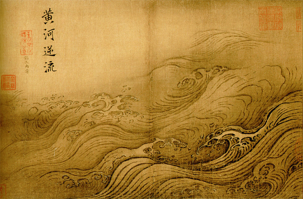Ma Yuan - Water Album - The Yellow River Breaches its Course