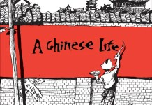 a-chinese-life