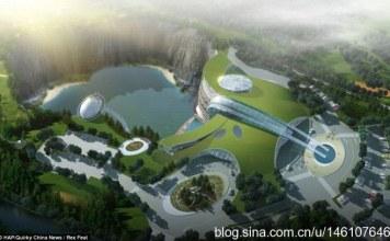 songjiang-quarry-hotel