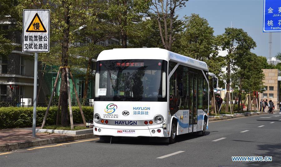 Self-driving buses China
