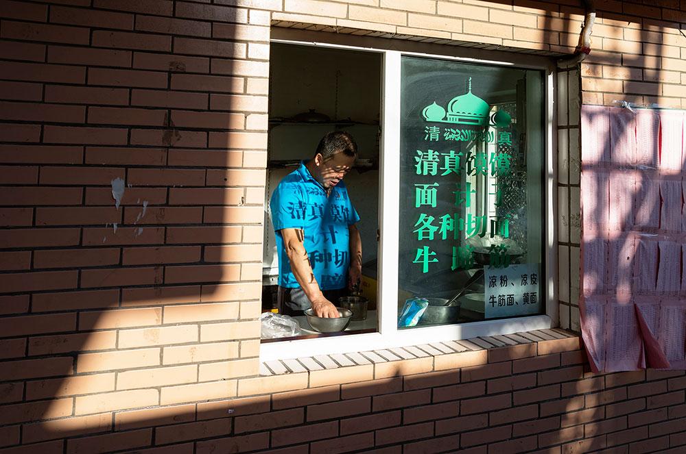 Urumqi Xinjiang China