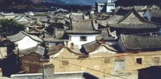 Zhengying-Village