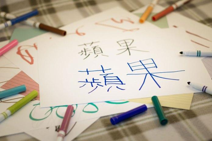 Mandarin vs. Cantonese