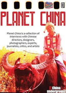 Planet-China-small-cover