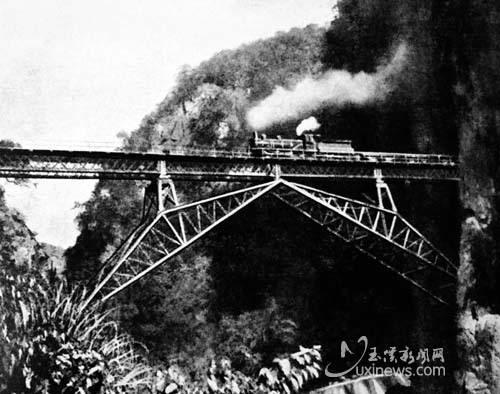 The-Ren-shaped-Bridge