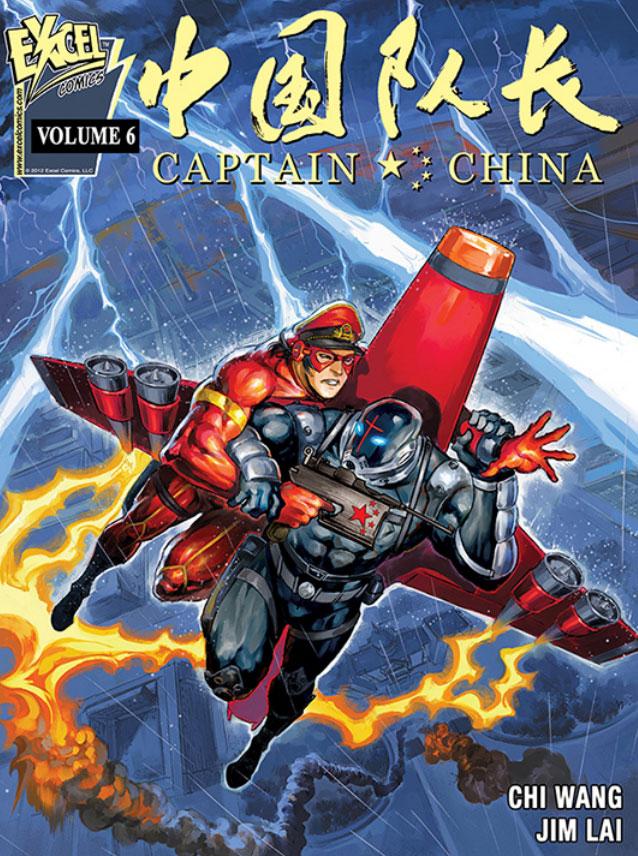 chi-wang-captain-china
