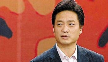 Cui Yongyuan missing