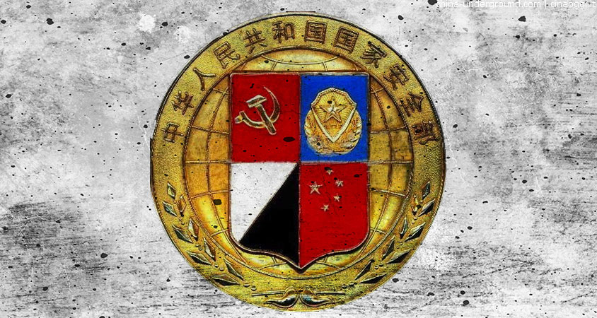 Operation Cloud Hopper-China-s-Ministry-of-State-Security