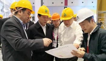 WTO China-Minister Zhong Shan Inspects the Venue of the First China International Import Expo