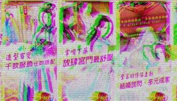 China gaming rules