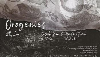 exhibition of Jisook Kim & Hilda Shen: Orogenies in New York