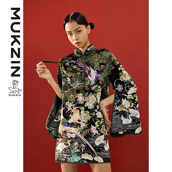 buy Cheongsam_Mukzin-Designer-Brand-Floral-Print-Cheongsam-(Qipao)---SPACE-IN-THE-GOURD