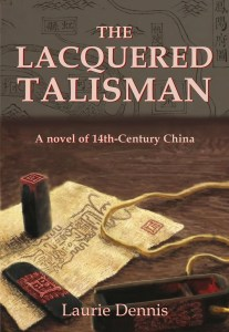 Lacquered-Talisman-Cover-(1)