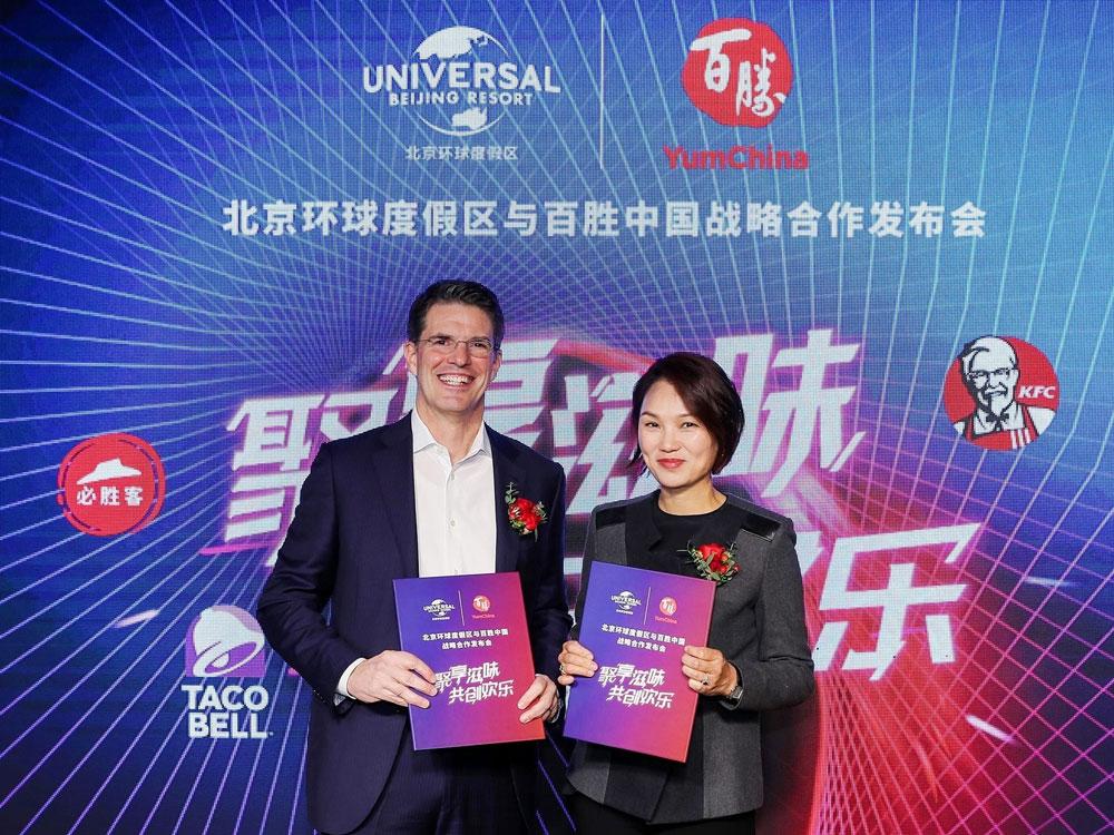 Universal Beijing Resort Yum China
